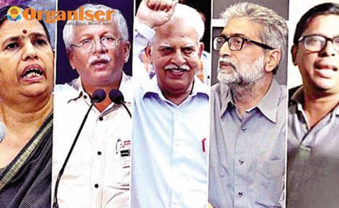 Vara Vara Rao ArrestedEverything about Urban Naxal Ecosystem