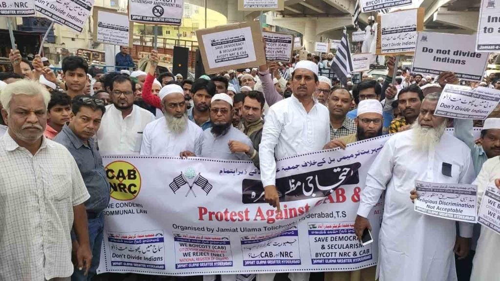 anti CAA Muslim protests