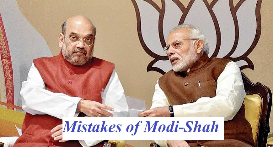 Mistakes of Modi Shah_1&n