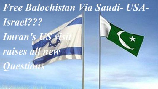 Free Balochistan? Imran using Jewish influence for US visit,Pakistan tilting towards Israel & Anti Iran Axis on Pakistani soil
