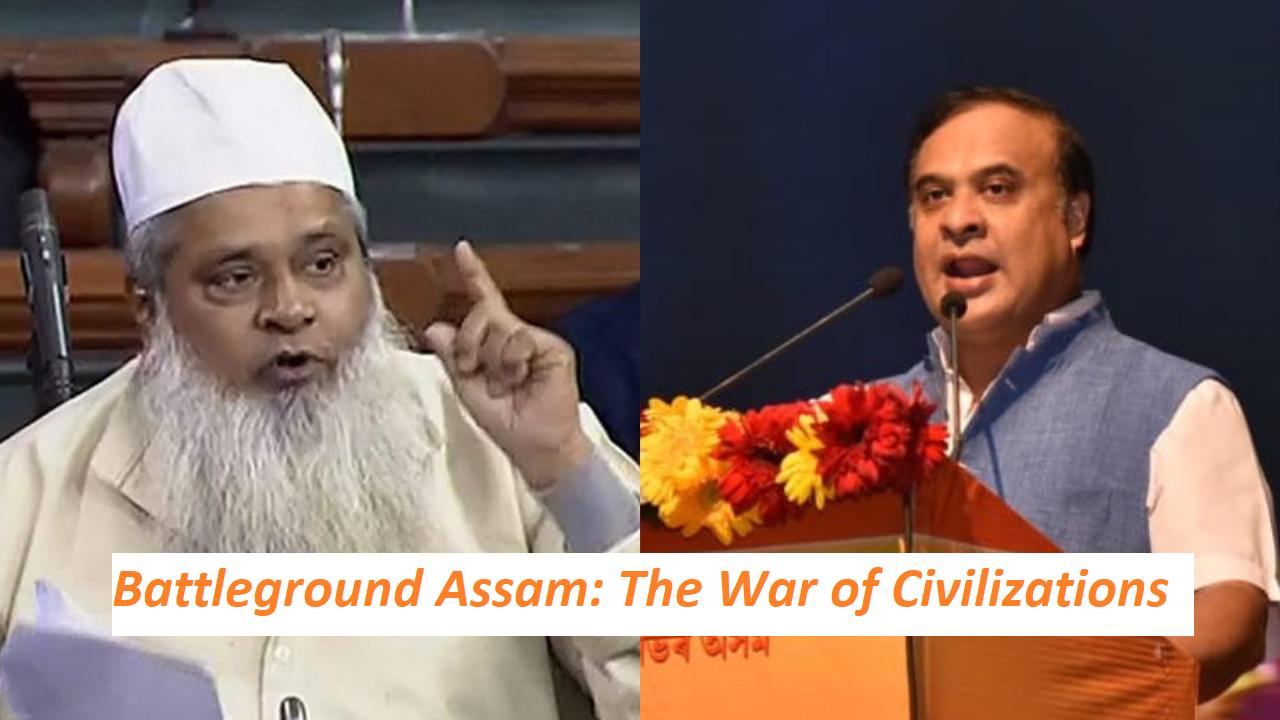 Assam war _1H
