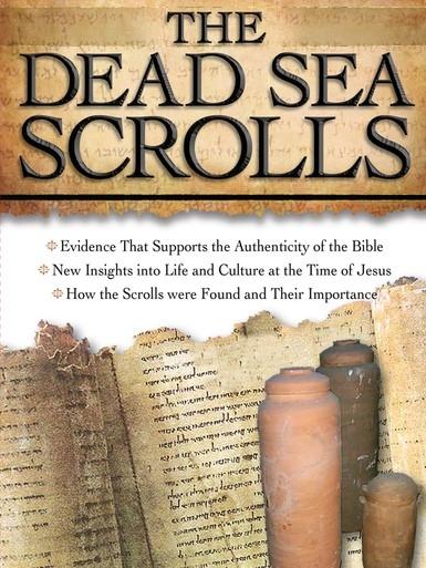 dead sea scrolls_1&