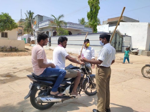 Andhra1_1H x