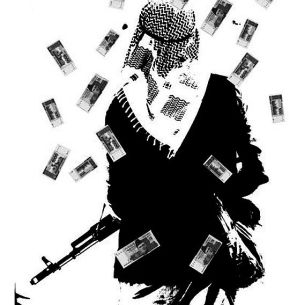 terror_1H x W