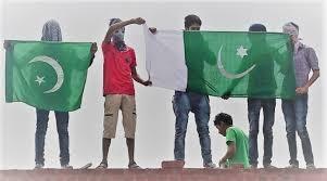 pakistan flag_1&nbs