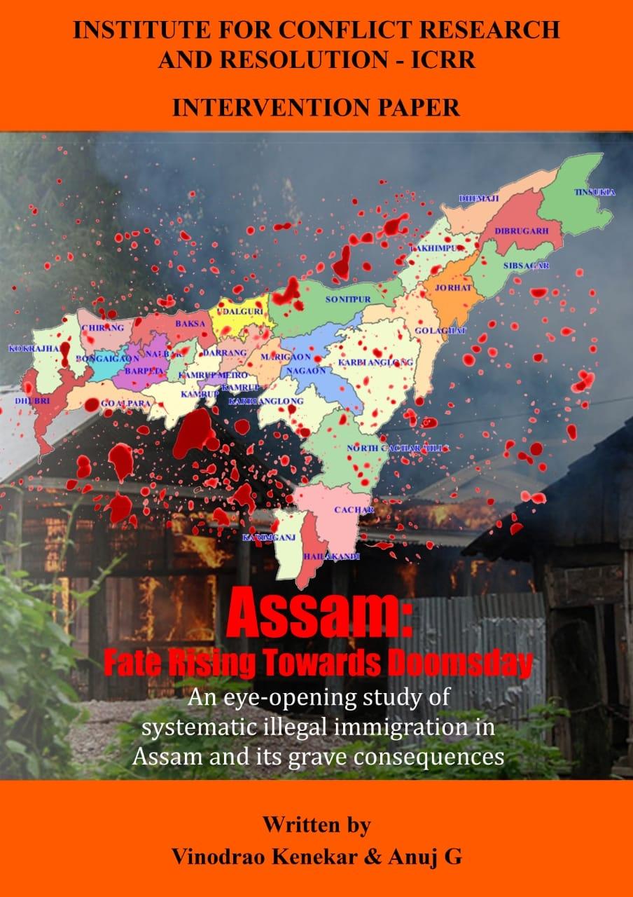 Assam-Fate Rising Towards