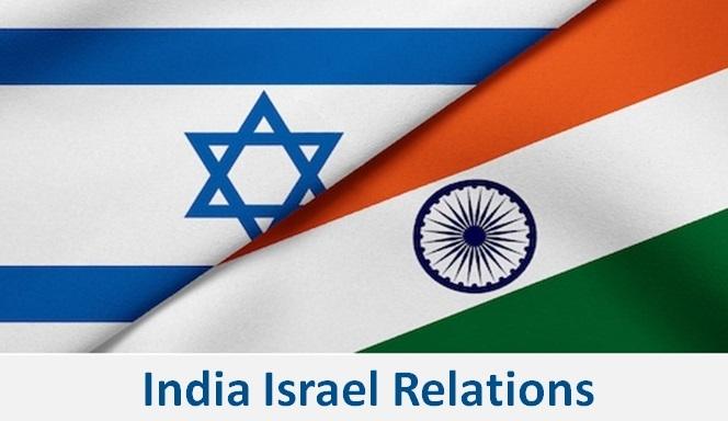 India- Israel_1&nb